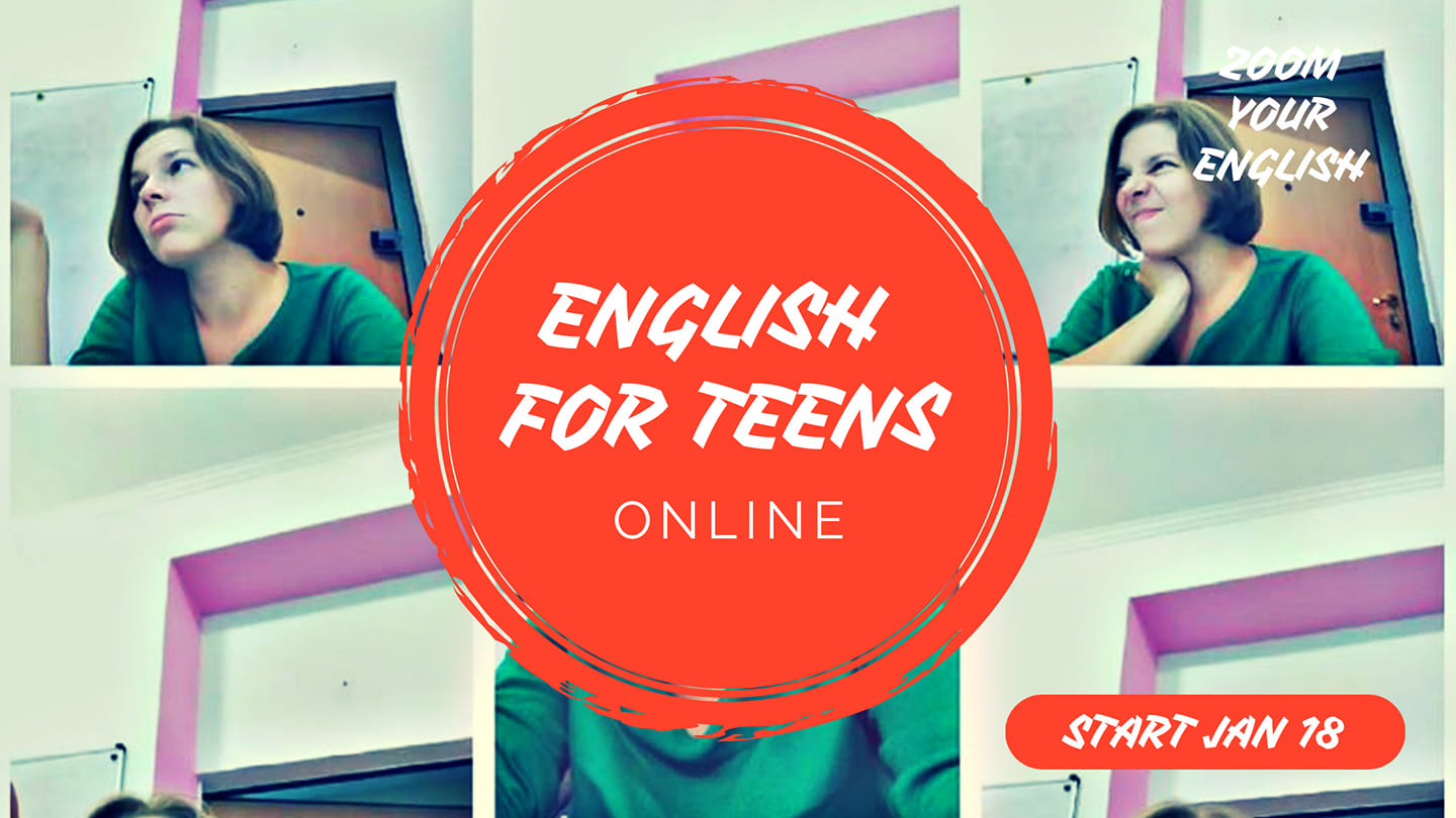 news - 18.01.2021 – English for Teens. Онлайн Курс